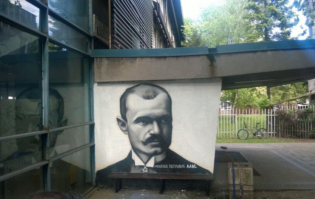 Grafit_Smederevo_Alas